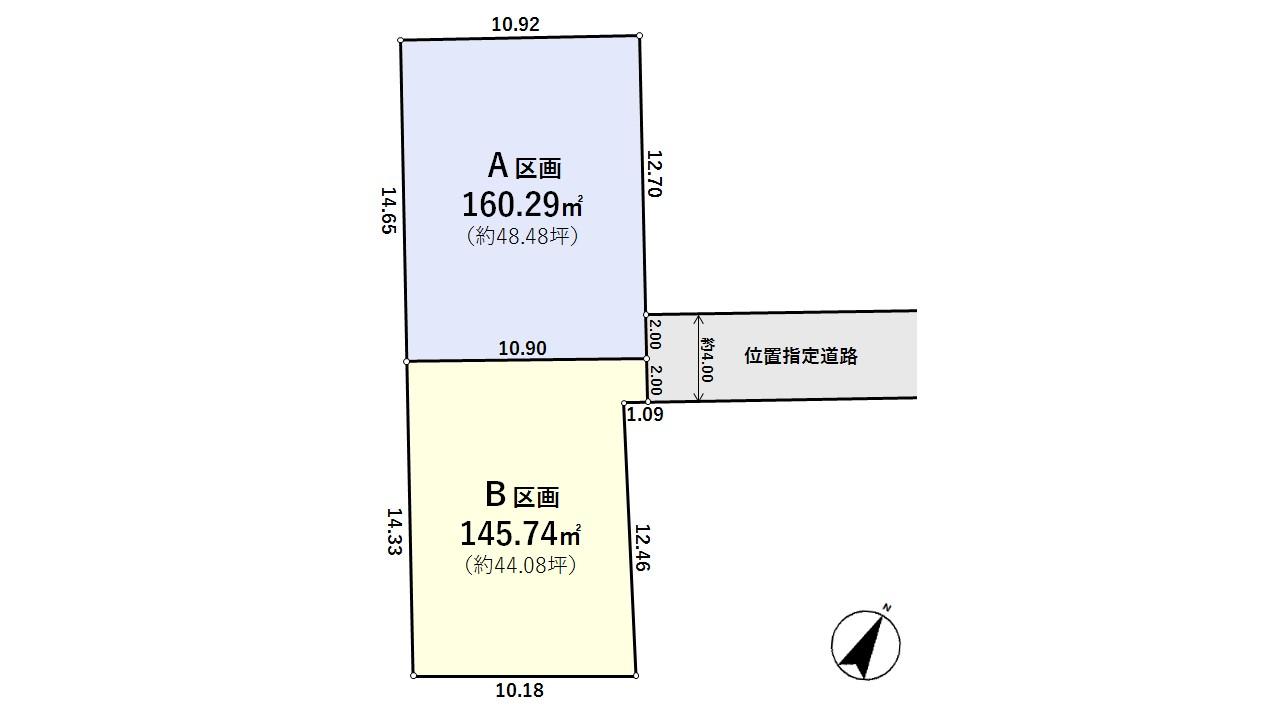 練馬区石神井町8丁目売地 B区画