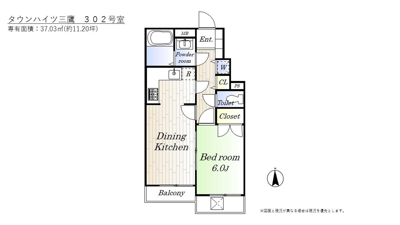 タウンハイツ三鷹 302号室