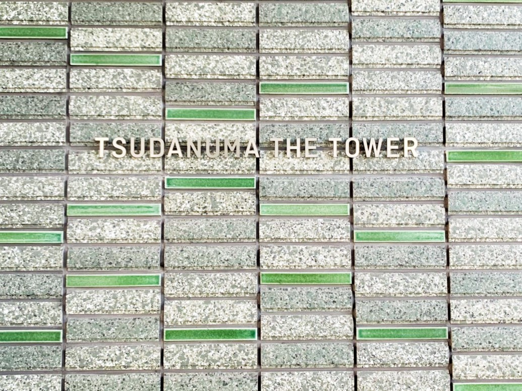 津田沼ザ・タワー1713号室